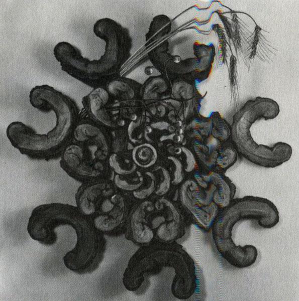 «Деревянное кружево» Композиция из срезанных стволов с сухими растениями (автор М. А. Зобова)